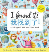 Omslag - I Found It! a bilingual look and find book written in Traditional Chinese, Pinyin and English