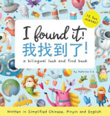 Omslag - I found it! a bilingual look and find book written in Simplified Chinese, Pinyin and English